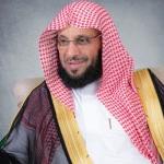 الشيخ الدكتور : عايض بن عبدالله القرني