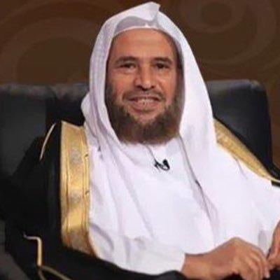 الشيخ الدكتور : سعيد بن مسفر القحطاني