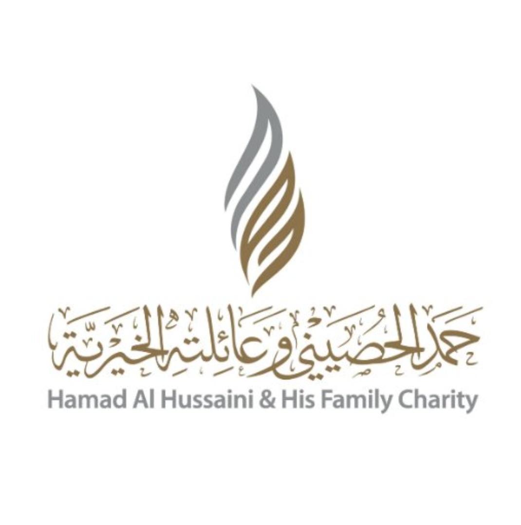 مؤسسة حمد الحصيني وعائلته الخيرية