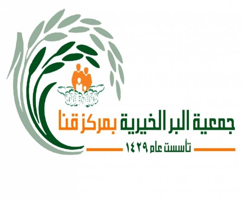 إجراءات تعريف عضو إدارة المجلس الجديد باللوائح السياسات والأنظمة والتعاميم