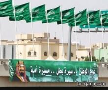 """الرياض """"خضراء"""".. عشية احتفالات """"الوطن"""""""