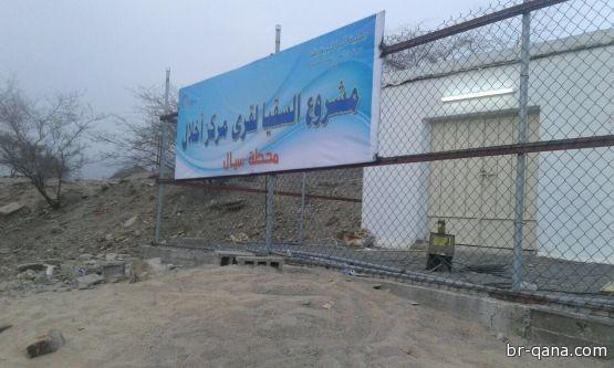 جمعية البر بقنا تفتتح محطة تحلية مركز اخلال .