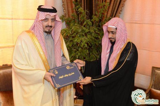 أمير عسير يطلع على مشروع وقف الوفاء الخيري