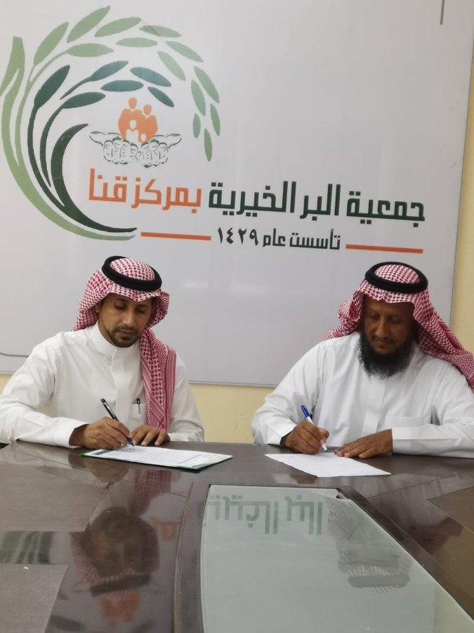 شراكة مجتمعية بين مدرسة الشيخ حسن ال الشيخ وجمعية البر بقنا