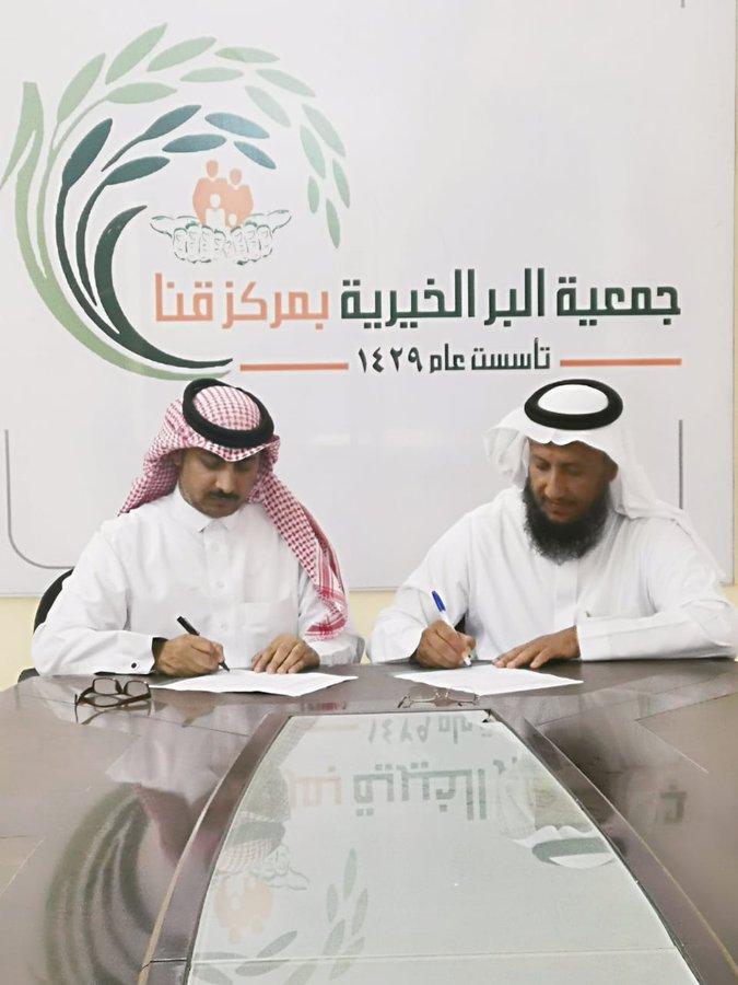 شراكة مجتمعية بين مدرسة أبو إيوب الأنصاري الإبتدائية وجمعية ..