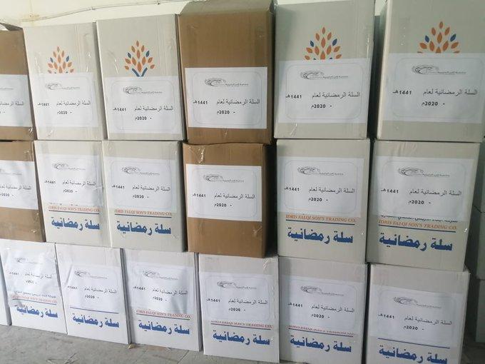 جمعية البر الخيرية بقنا قامت طيلة شهر رمضان بتوزيع١٣٥٠ سلة ..