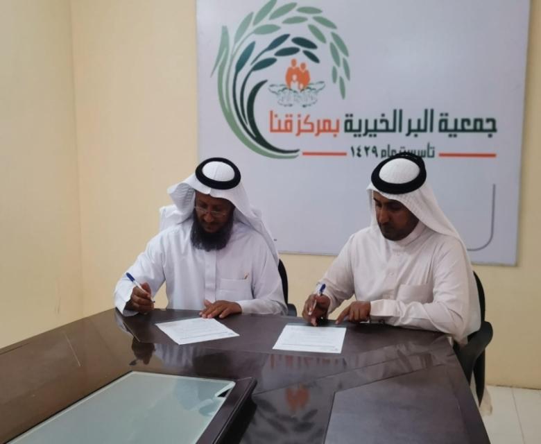 شراكة مجتمعية بين مدرسة مالك بن دينار الابتدائية وجمعية البر الخيرية بقنا