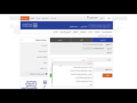 جمعية البر بقنا تدعوك للمساهمة معها في الأجر لكفالة الأسر ال..